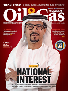 Oil & Gas Middle East - August 2019