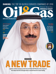 Oil & Gas Middle East - September 2019