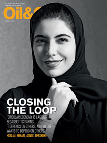 Oil & Gas Middle East - June 2020