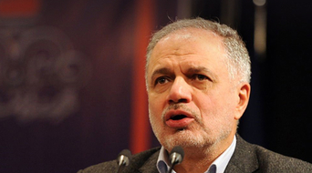 South Pars deal with Total to be signed soon: NIOC
