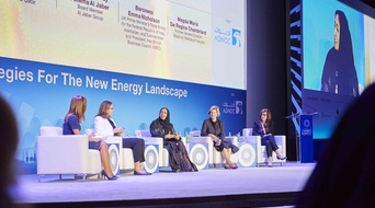 Emerson joins Pink Petro, champions women professionals in energy industry