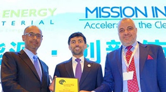 ADNOC bestowed with CEM Award of Excellence in Energy Management