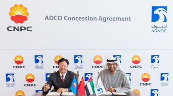 ADNOC awards China's CNPC 8% of ADCO concession
