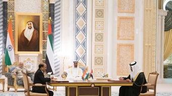 India's ONGC, ADNOC in $600mn oil deal