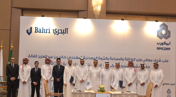 APICORP and Bahri to launch $1.5bn shipping fund