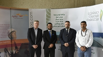 Agility opens oil and gas training centre in southern Iraq