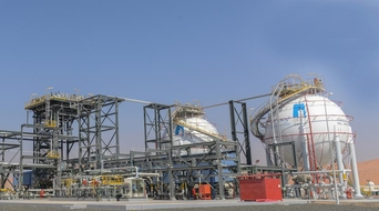 Arcadis wins environmental study contract from Al Hosn Gas