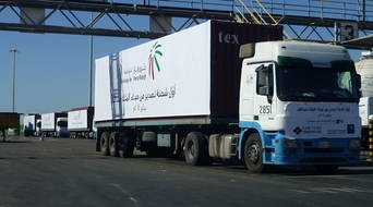 MLC delivers 500 tonnes cargo over tricky terrain