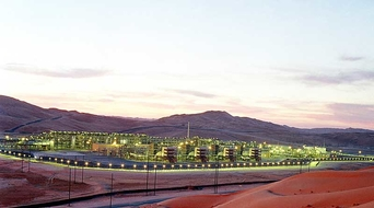Funds expect Aramco to be valued around $1-1.5tn