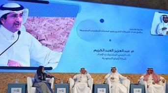Saudi Aramco participates in BIBAN SMEs Forum