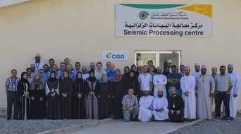 PDO awards CGG's service contract extension until 2021