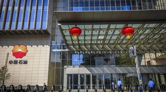 China's CNPC to set up Middle East centre in Dubai