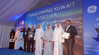 GE, MEW open dissolved gas analysis monitoring centre in Kuwait