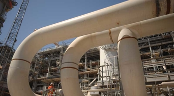 UAE needs investments to plug forecast gas deficit