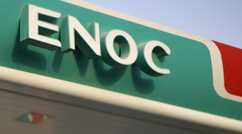 ENOC secures $230mn loan from major Chinese bank