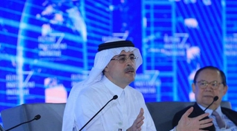 Saudi Aramco participates in the Future Investment Initiative 2017