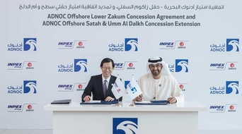 ADNOC awards Japan's INPEX 10% stake in Lower Zakum offshore concession