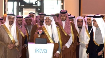Aramco showcases 140 localisation opportunities worth $16bn at Iktva SMEs Forum