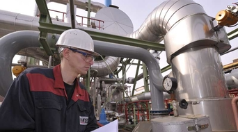 LANXESS to invest US$107.5 million for expansion