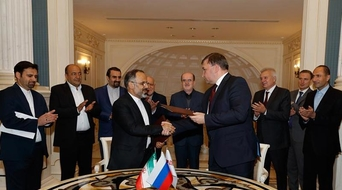 LUKOIL, National Iranian Oil Company sign MoU for oil & gas exploration