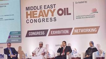 Heavy oil consolidates status in energy mix: BAPCO