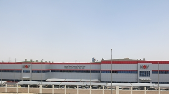 National Oilwell Varco opens new facility in KSA