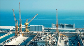 Keppel Shipyard wins $125mn contracts