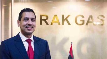 RAK government launches petroleum licensing round, establishes RAK Petroleum Authority