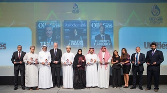 Only hours left for nominations for Oil & Gas and RPME 2017 Awards