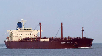 Tanker captain forced to load oil from Libyan port