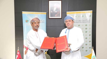 PDO inks deal for training 1,500 Omani job seekers