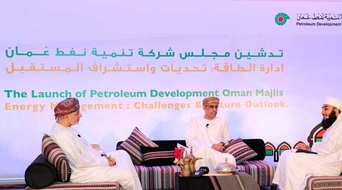 New PDO Majlis discusses energy management