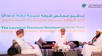 New PDO Majlis discusses energy management