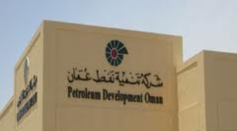 PDO exceeds 2015 oil and gas production target