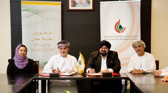 PDO supports training of 300 female job seekers
