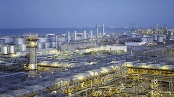 Gulf Petrochem plans expansion on four continents