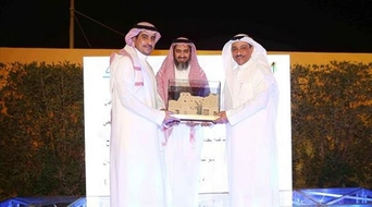 SABIC honoured for sponsoring programme to mark International Day of Older Persons