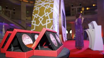 Gallery: 4th Al-Attiyah Energy Int'l Awards 2016