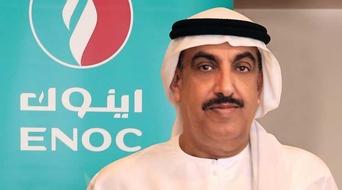 ENOC: Expansion through diversification