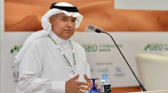 Saudi Aramco urges industry transformation at geosciences event