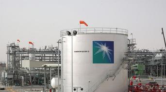 Saudi Aramco buys S. Korean refiner products