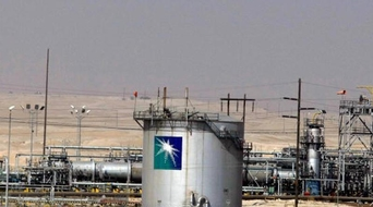 Saudi Aramco renews deal with WorleyParsons