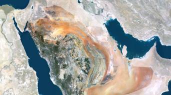 Firms seek advice on funding $2bn Saudi project