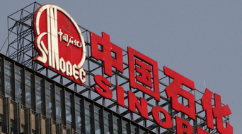 China's Sinopec invited by KSA to invest in Aramco
