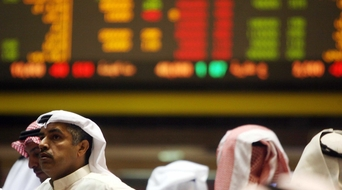 Aramco holds talks with Singapore Exchange