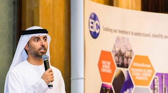 UAE Minister of Energy to attend EIC Connect Oil, Gas & Beyond 2018