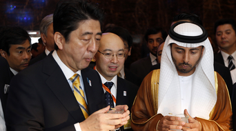 UAE named second largest oil exporter to Japan