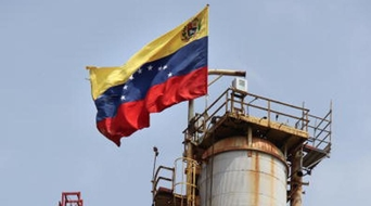 Venezuela requests for emergency OPEC meeting