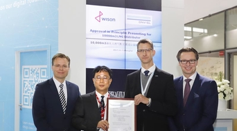 DNV GL grants approval-in-principle for Wison multifunctional LNG distributor