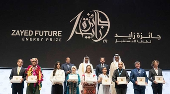 Zayed Future Energy Prize winners honoured
